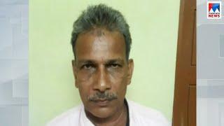 Thamarassery Murder case