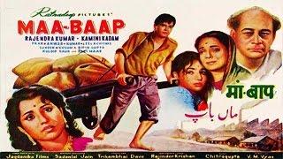 MAA BAAP - Rajendra Kumar, Kamini Kadam - English Subtitles