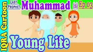Prophet Muhammad (s) Ep 03 | Young Life  (Islamic cartoon - No Music)