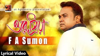 Ore Priya | by F A Sumon | New Bangla Song 2018 | Lyrical Video | ☢☢ EXCLUSIVE ☢☢