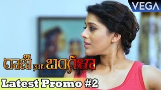 Rashmi Gautam's Rani Gari Bangla Latest Promo # 2 || Latest Telugu Movie 2016