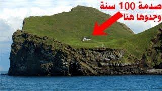 """طاروا في طائرة هليكوبتر فوق هذه الجزيرة """"ثم اكتشفوا شيئا غريبا لن تتخيل ماذا وجدوا"""""""