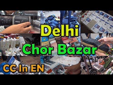 Xxx Mp4 Chor Bazar Delhi Buy Cheap Price Shoes Watches Electronics Camera More 3gp Sex