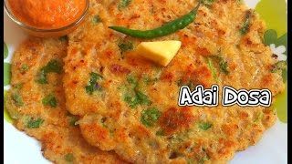 Adai Recipe / Spicy Kara Dosai - Tasty Appetite