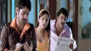 Ram Flirts Sheela Kaur Comedy Scene - Maska Telugu Movie Scenes