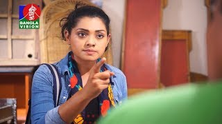 Charittro Neta | Tisha | Mahfuj | Nipun | Bangla Natok | Full HD | Part-07