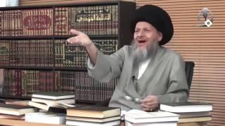 السيد كمال الحيدري: رواية تدل على ضيق دائرة النجاسة في الاسلام