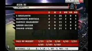 Asia XI vs Africa XI Twenty/20 MATCH!