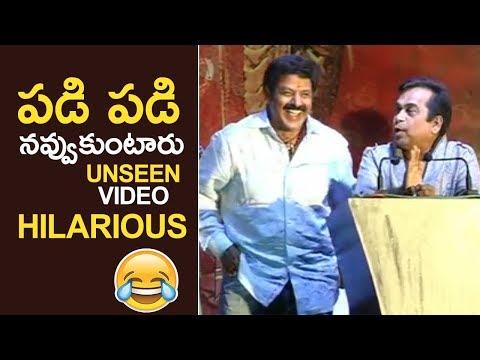 Xxx Mp4 Balakrishna Making Hilarious Fun With Brahmanandam Unseen Video Super Fun TFPC 3gp Sex