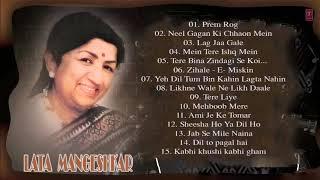 लता मंगेशकर हिट गाने   Lata Mangeshkar Hit Songs