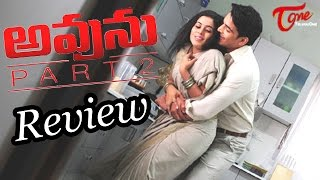 Avunu part-2 Movie Review || Maa Review Maa Istam