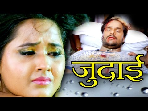 Xxx Mp4 HD जुदाई खेसारी के ॥ Dabang Aashiq Full Video Song Bhojpuri Sad Songs New 2016 3gp Sex