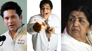 Tanmay Bhat's Sachin Vs Lata Video Controversy | All You Need To Know