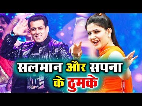 Xxx Mp4 Sapna Chaudhary के साथ Salman Khan का ITEM Song Yamla Pagla Deewana 3 3gp Sex