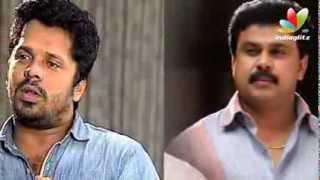 Aashiq to Direct Dileep Next Film | Hot Malayalam Cinema News | Latest Malayalam Movies