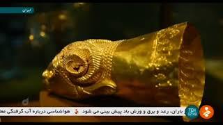 Iran Reza Abbasi Museum, Tehran city موزه رضا عباسي تهران ايران