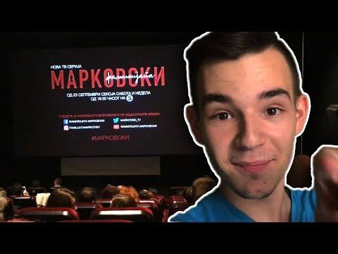 NOVA MAKEDONSKA SERIJA?! (Daily Vlog #8)