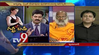 Babu Gogineni counters 'Mantras for Smart Babies' theory - TV9