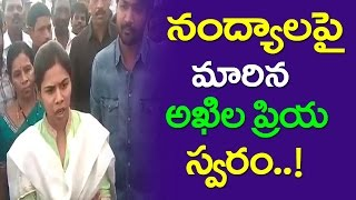Akhila Priya On Nandyala Ticket | Nandyala By Elections | TDP | YSRCP | Ys Jagan | Taja30