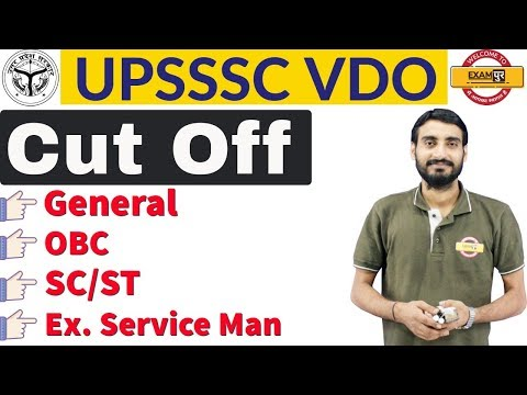 Xxx Mp4 Cut Off UPSSSC VDO By Vivek Sir 3gp Sex