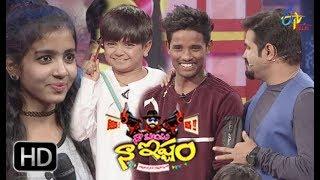 Naa Show Naa Ishtam   3rd February 2018  Full Episode 117   Dhee 10 pandu&Raju   ETV Plus
