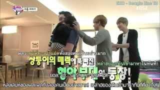 [THAISUB] 150517 The Return of Superman - PREVIEW (Baekhyun,Chanyeol)