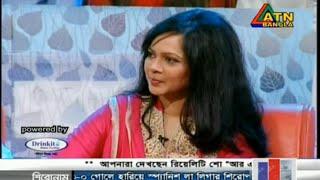 Sashur Bari Madhur Hari on ATN Bangla-RFL presents family game show