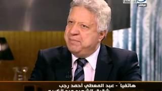 لقاء مرتضي منصور المثير في آخر النهار 12/11/2012 كامل