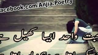 Raha khich diya  tere wal Punjabi song