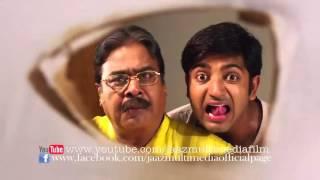 Akkas Kuddus Dobir Shaheber Shongsar Movie Song FusionBD Com