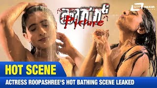 Kannada Actress ROOPASHREE's Hot Bathing and Yoga Scene Leaked From. | Horror Picture | Harish Raj