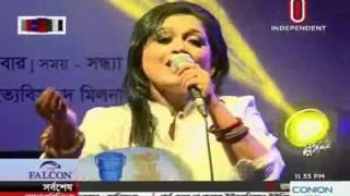 আবদুল আলীমের গান গাইলেন নূরজাহান আলীম (12 May 2016)