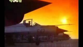 6 13 비행사의 노래 The Pilot's Song