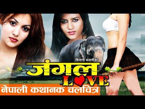 Xxx Mp4 New Nepali Movie Jungle Love New Nepali Movie 2016 Full Movie 3gp Sex