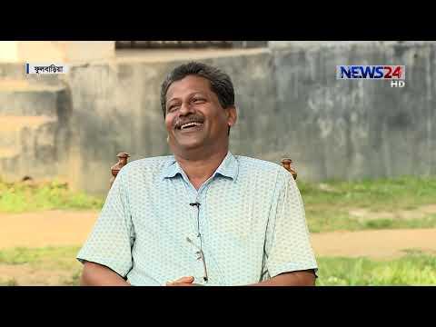 Xxx Mp4 Trinomule Jobabdihita Ep 76 Fulbaria তৃণমূলে জবাবদিহিতা ফুলবাড়িয়া ময়মনসিংহ On News24 3gp Sex
