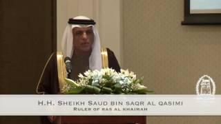 HH Sheikh Saud bin Saqr Al Qasimi, Ruler of Ras Al Khaimah speech at IWAM 2017