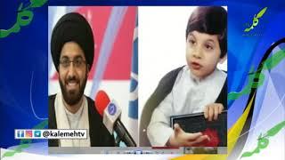 علت حذف آخوند محمد حسین طباطبایی از رسانه های نظام
