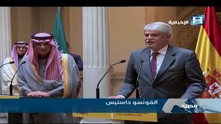 وزير الخارجية يستعرض مع نظيره الأسباني تعزيز العلاقات بين البلدين
