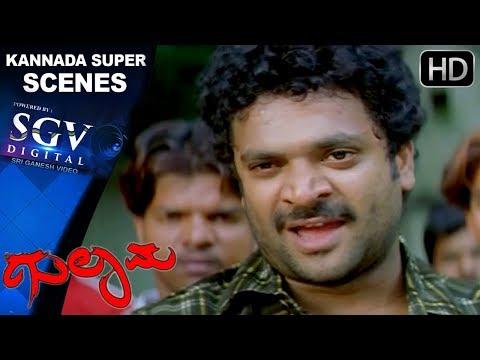 Xxx Mp4 Sonu Gowda Is Telling I Love To Prajwal Gulama Kannada Movie Kannada Super Scenes 3gp Sex