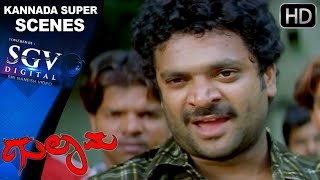Sonu Gowda is telling i love to Prajwal | Gulama Kannada Movie | Kannada Super Scenes