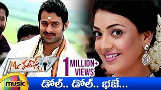 Mr.Perfect Telugu movie Video Songs | Dhol Dhol Baaje Full video Song | jr. Ntr | Mango Music