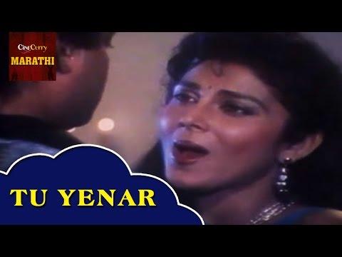 Xxx Mp4 Tu Yenar Superhit Romantic Song Aamchya Sarakhe Aamhich Varsha Usgaonkar Sachin 3gp Sex