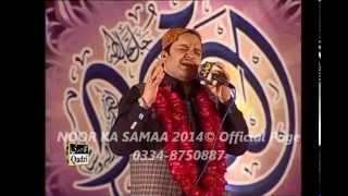 aaqa mera sohna te sohne by Shahbaz Qamar Fareedi  NOOR KA SAMAA 2014