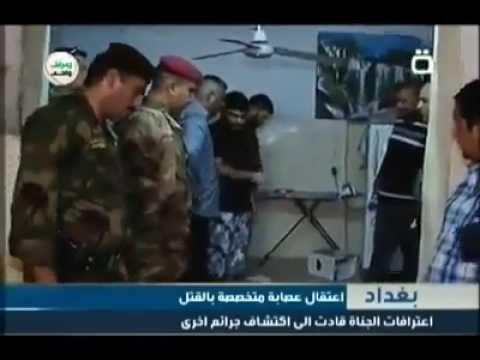 Xxx Mp4 الدعاره في بغداد ترتكب أبشع جرائم العصر لسنة 2013 3gp Sex