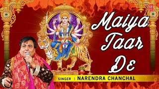 MAIYA TAAR DE Devi Bhajans By NARENDRA CHANCHAL I Audio Songs Juke Box