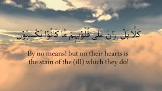 Quran - Sura 83 - Al Mutaffifin - Recitation by Mu