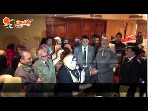 Xxx Mp4 يقين إحتفالية بعنوان نساء مصريات نتحدى بهم العالم تحت شعار المرأة إنسان 3gp Sex