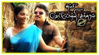 Thambi Vettothi Sundaram movie | scenes | Anjali teases Karan | Bala Singh killed