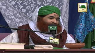 Madani Muzakrah Tubah Ka Tariqa By Ameer E Ahle Sunnet
