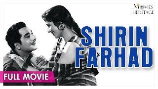 Shirin Farhad 1956 Full Movie | Madhubala,Pradeep Kumar | Bollywood Classic Movies | Movies Heritage